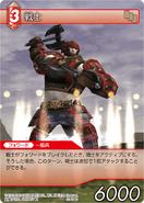 Warrior2 XI TCG