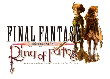 Final Fantasy Crystal Chronicles: Ring of Fates/SN
