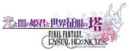 FFCC MLaD JP logo