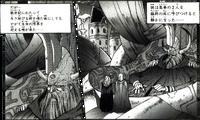 Noah in Yūkyū no Kaze Densetsu: Final Fantasy III Yori