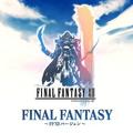 TFFAC Song Icon FFXII- Final Fantasy (JP)
