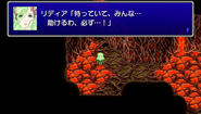 FF4 PSP Passage of the Eidolons