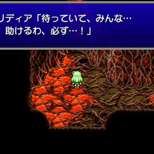 FF4 PSP Passage of the Eidolons.PNG