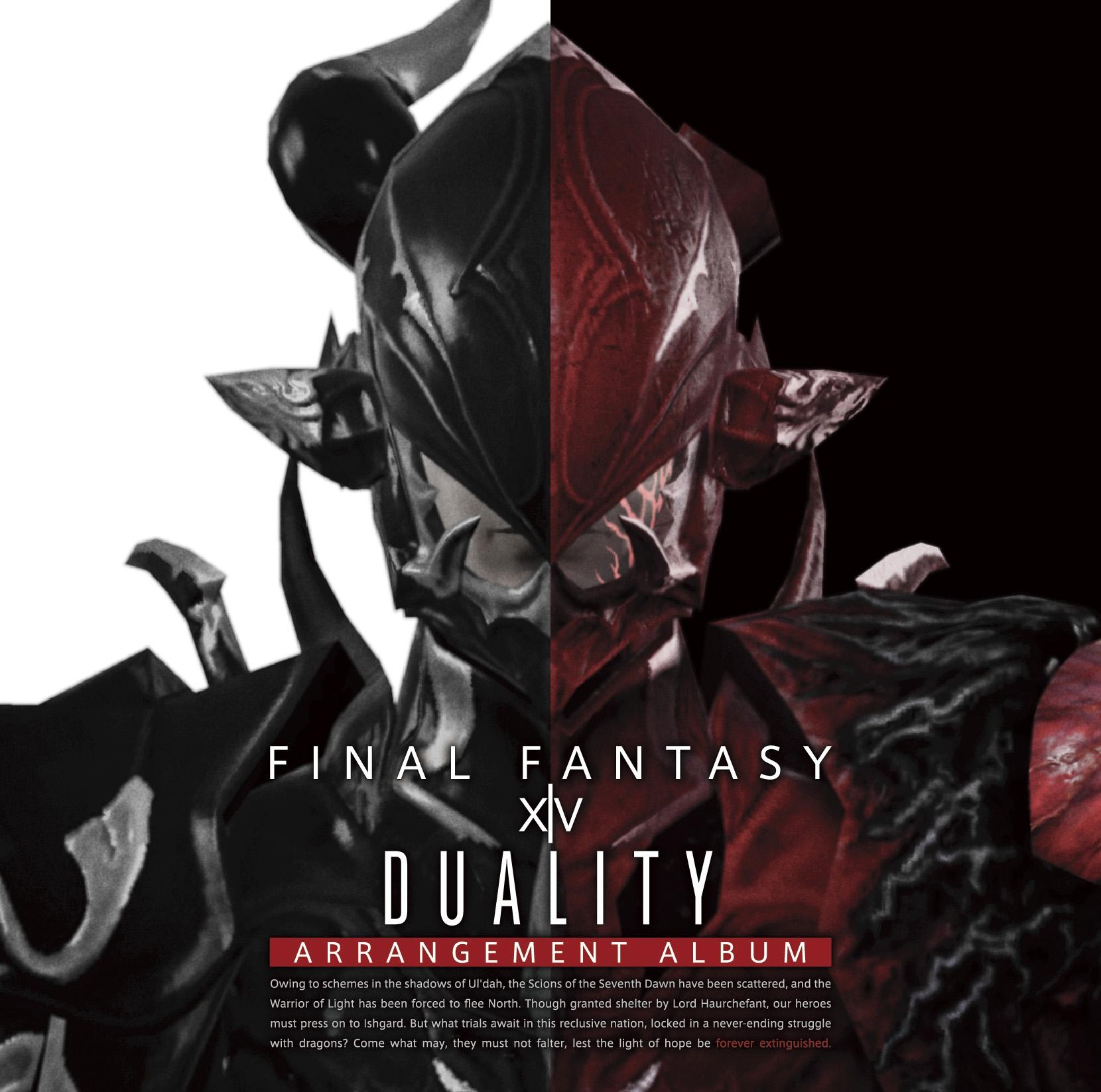 Final Fantasy XIV: Duality ~Arrangement Album~