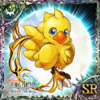 The Knights of Avalon - Chocobo.png