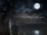 Piano Collections: Final Fantasy XV