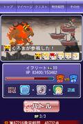 Final Fantasy Brigade 3