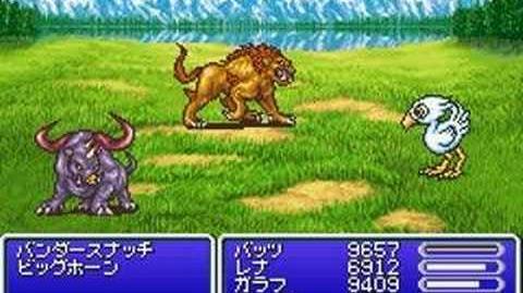 Summon (Final Fantasy V)/Videos