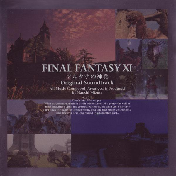 Final Fantasy XI: Wings of the Goddess Original Soundtrack