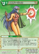 Mutant Female TCG