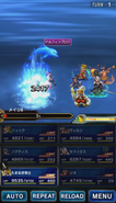 FFBE Dolphin Blow LB