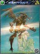 MFF War God Adrammelech - Ranger