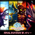 TFFAC Song Icon FFXIV- Final Fantasy XIV Medley (JP)