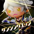 TFFAC Song Icon MFF- Dancing Edge (JP)