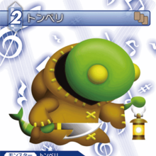 Tonberry TCG.png