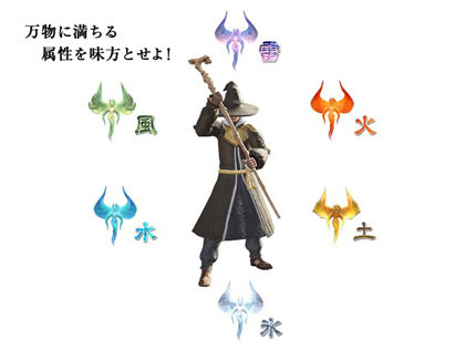 White Mage (Final Fantasy XIV)/Legacy