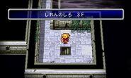 FF1 3DS Citadeloftrials F3