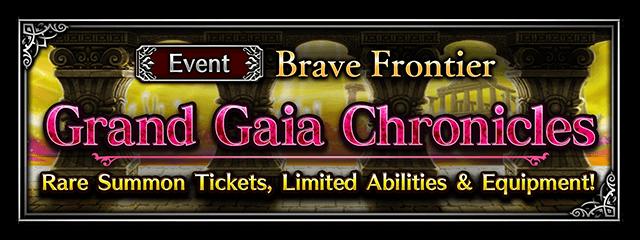 Grand Gaia Chronicles