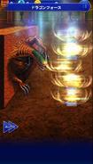 FFRK Dragon Force