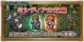 FFRK unknow event 97