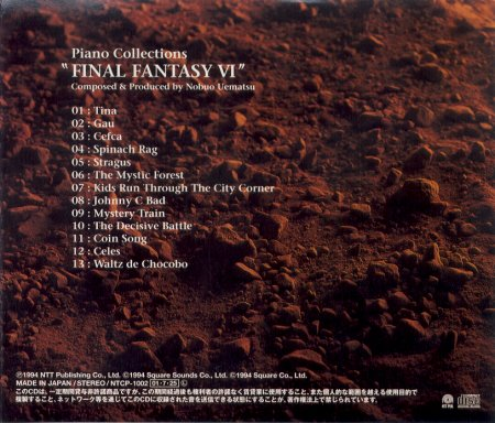 Ffvi piano collections backcover2.jpg
