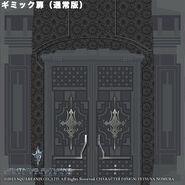 LRFFXIII Gimmick Gate (Normal)