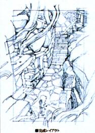 Conde Petie Hallway FFIX Art 1.jpg