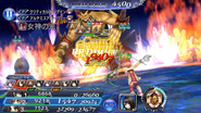 DFFOO Ultima Arrow