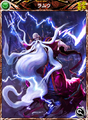 Mobius - Ramuh R4 Ability Card