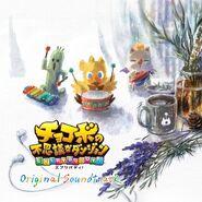 Chocobo's Mystery Dungeon Every Buddy! Original Soundtrack