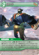 Dancer3 XI TCG