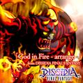 TFFAC Song Icon DFFNT- God in Fire Arrange (JP)