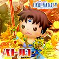 TFFAC Song Icon FFV- Battle 1 (JP)