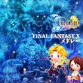 TFFAC Song Icon FFX- Final Fantasy X Medley (JP)