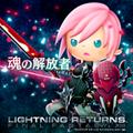TFFAC Song Icon LRFFXIII- Savior of Souls (JP)