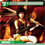 Yuffie5 TCG.png
