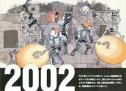 Yuzuki Ikeda FFXI Art 2002
