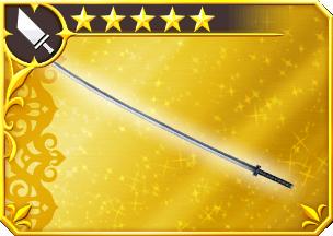 Masamune Blade