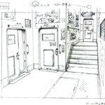 Forest Owls Train Interior FFVIII Art.jpg