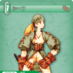 ThiefFemale TCG.png