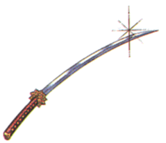 Ashura (weapon)
