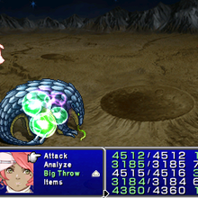 FF4PSP Poison.png