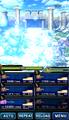 FFBE Divine Ultima 3