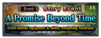 FFBE Event Promise Beyond Time.png