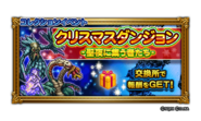 FFRK unknow event 191