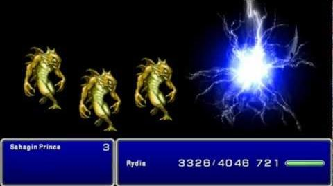 Final_Fantasy_IV_Complete_Collection_Summons_-_Odin