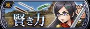 Queen Event banner JP from DFFOO