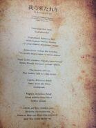 The Beginning of the End Lyrics