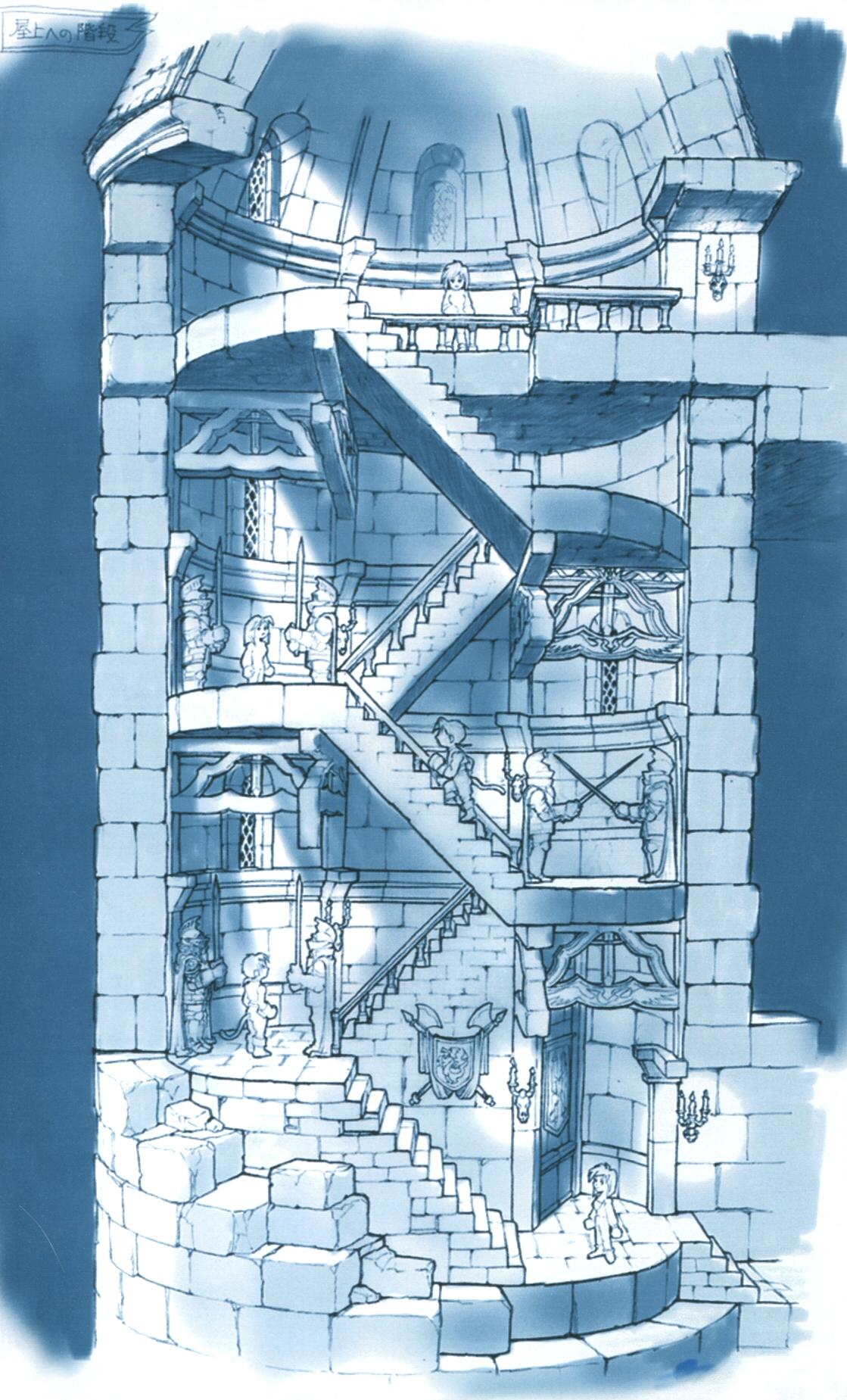 Alexandria Castle Tower FFIX Art.jpg