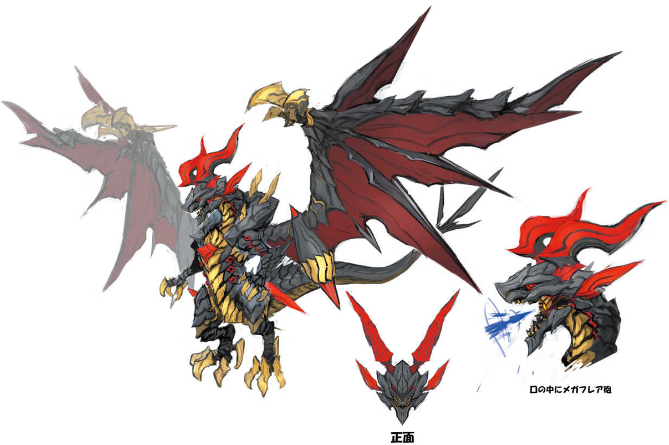 Bahamut concept art for World of Final Fantasy.png